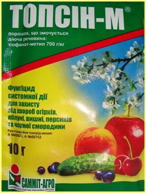 Топсин-М - Фунгицид, описание, свойства